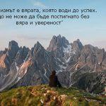 мъж покорил връх седнал гледа планината